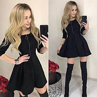 Красивое замшевое платье на змеечке с рассклешенной юбкой чёрное 42-44 44-46, фото 1