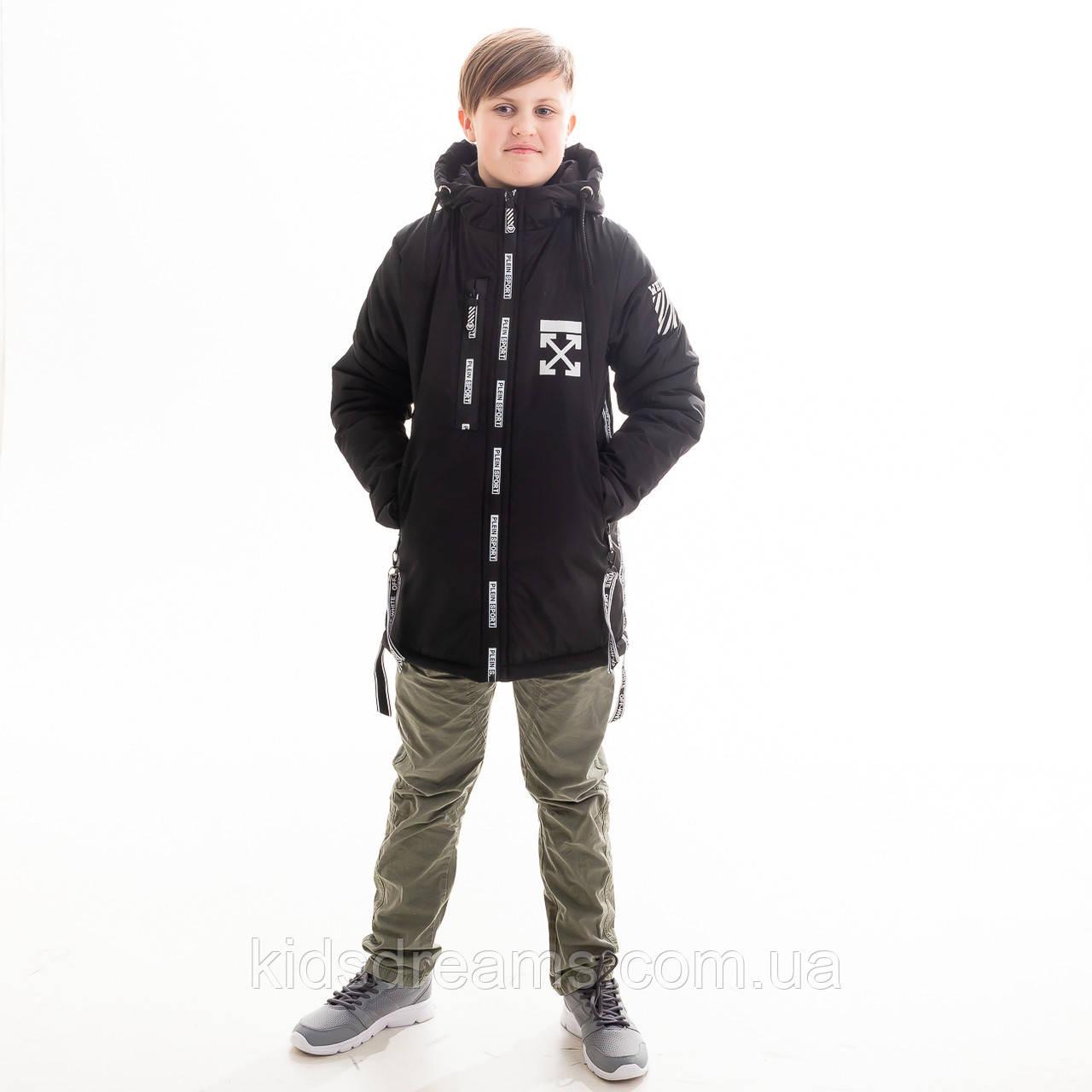 """Куртка""""Фил"""" 38-48р"""