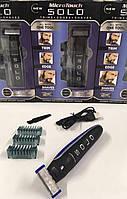 Триммер Машинка для Стрижки для Бороды 3 в 1 Micro Touch Solo Trimmer ART-368/ 4249 (100 шт/ящ)