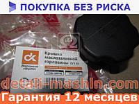 Крышка маслозаливной горловины ВАЗ Калина 1118 V 1.6 (Дорожная карта) 11190-1009146