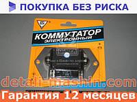Коммутатор бесконтактной системы зажигания ВАЗ 2108 (ВТН) 0529.3734