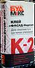 Клей для приклеивания пенопласта и минеральной ваты БМК-2, 25кг