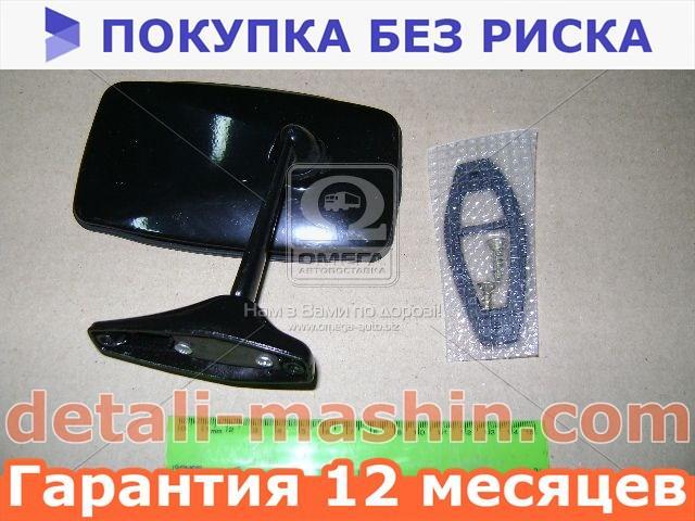 Зеркало боковое с прокладкой ВАЗ 2101 (Рекардо) 21011-8201050/58