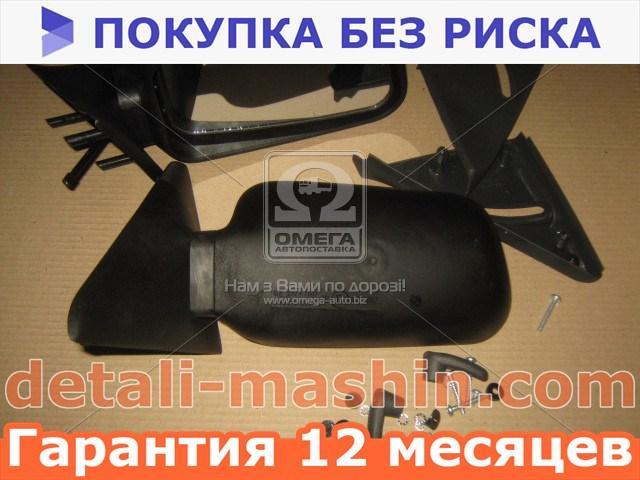 Зеркало боковое левое+правое (комплект) ВАЗ 2110, 2111, 2112 (ОАТ-ДААЗ) 21100-820100400
