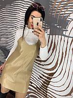 Кожаный женский сарафан цвета хаки, фото 1