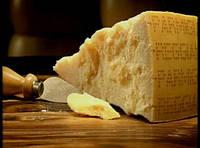Сыр Пармезан молодой(Parmigiano-Reggiano)
