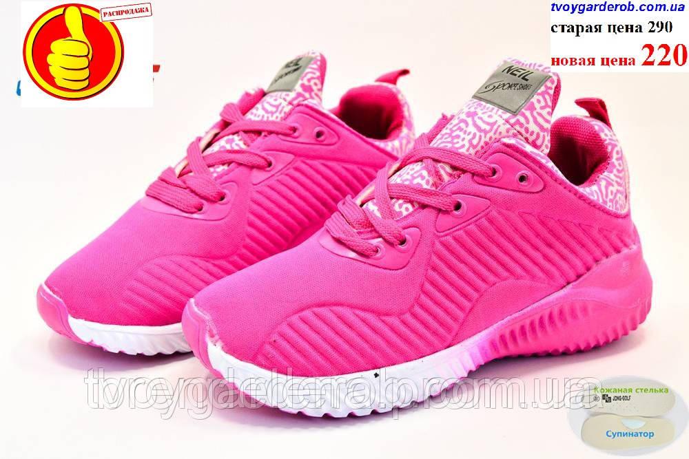 c398680bf Стильные кроссовки для девочки р (27-29) РАСПРОДАЖА ВИТРИНЫ ...