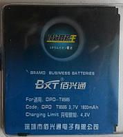 Аккумулятор HTC HD2  T8585  BB81100 BXT 2500mah  BXT Group