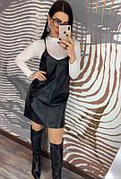 Женский черный сарафан с белым гольфом