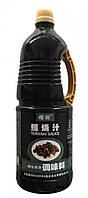 Соус Теріякі 🦑 ( Teriyaki sauce ),  1 л.