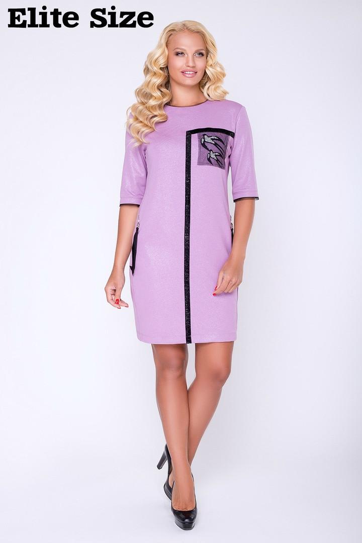 Летнее женское платье размеры: 50, 52, 54, 56