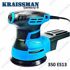 Эксцентриковая шлифмашина Kraissmann  350  ES13