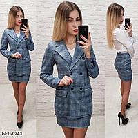 55010c4be71 Стильный женский костюм с юбкой и пиджаком в клетку