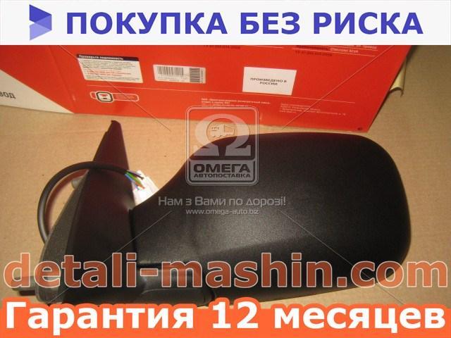 Зеркало боковое левое с электроприводом обогрев. ВАЗ 2123 Нива-Шевроле (ОАТ-ДААЗ) 21230-820102140