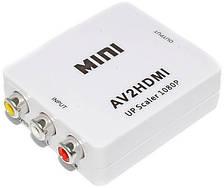 Конвертер адаптер з AV тюльпани RCA в HDMI перехідник перетворювач 1080P відео і аудіо Білий