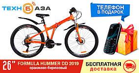"""Велосипед 26"""" Formula HUMMER DD 2019 (оранжево-бирюзовый)"""