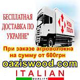 Агроволокно p-50g 1.6*50м чорно-біле італійське якість Agreen, фото 2