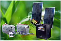 """Сонячний комплект """"Відпочинковий"""" 520 Вт*год"""