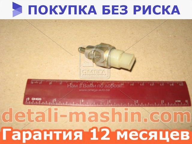 Выключатель света заднего хода ВАЗ 2108, 2109, 21099 (АвтоВАЗ) 21080-371041004