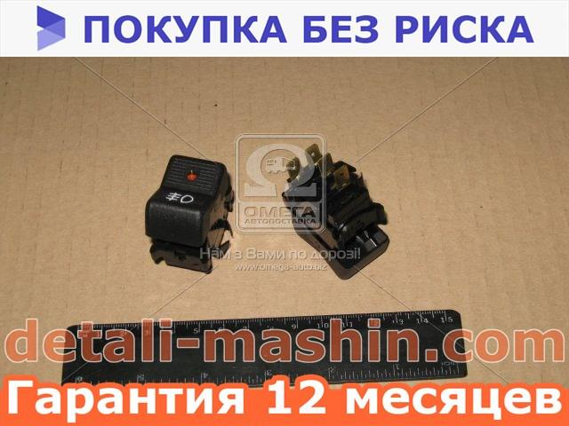 Выключатель противотуманной фары (задней) ВАЗ 2107 (Автоарматура) 26.3710-22.42