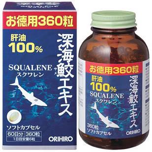Orihiro Японский Акулий Сквален, 360 капсул на 60 дней