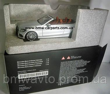 Модель Mercedes-Benz C-Class Cabriolet, Iridium Silver, Scale 1:18, фото 2
