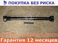 Вал карданный ВАЗ 2121 НИВА моста заднего L=820 (г.Чернигов) 13-223.10.10