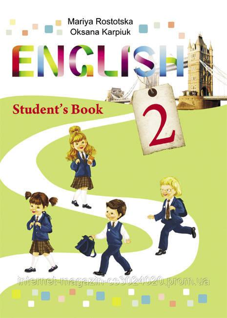 """Англійська мова 2 клас. Підручник """"English -ІІ"""" для 2-го класу"""