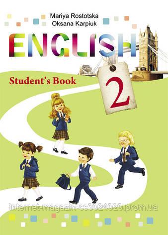 """Англійська мова 2 клас. Підручник """"English -ІІ"""" для 2-го класу, фото 2"""