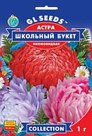 Астра Школьный Букет роскошная смесь срезочных сортов высотой 70-90 см, упаковка 1 г