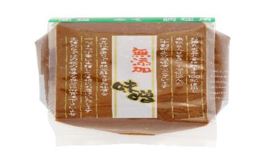 Соевая паста Широмисо, 1 ящик - 10 кг, Китай