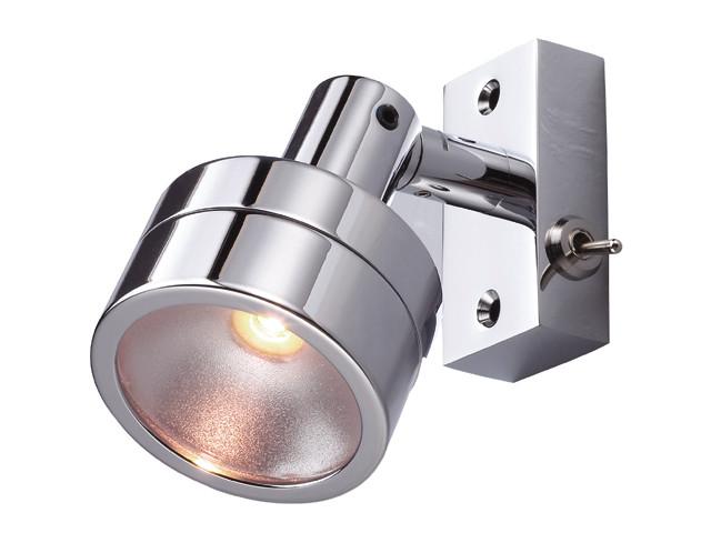 Прикроватный светодиодный светильник LITTLE INAGUA