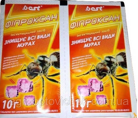 Инсектицид Фипроксан 10г антимуравей, фото 2