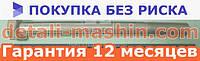 Болт М12х140 амортизатора заднего ВАЗ 2101, 2102, 2103, 2104, 2105, 2106, 2107 (Белебей) 1/55420/21