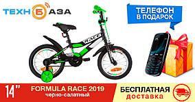 """Велосипед 14"""" Formula RACE 2019 (черно-салатный (м))"""