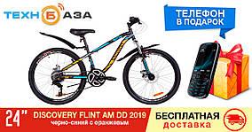 """Велосипед 24"""" Discovery FLINT AM DD 2019 (черно-синий с оранжевым (м))"""
