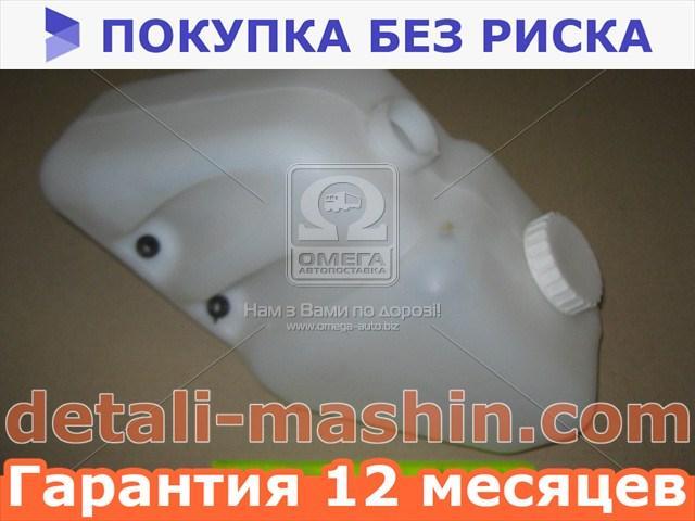 Бачок омывателя ВАЗ 21083 (2мот) М (Россия) 21083-5208102-30