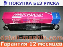 Амортизатор ВАЗ 2101 2102 2103 2104 2105 2106 2107 подвески задний газомасляный (г.Скопин). 21010-291500610