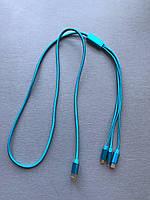 Универсальный USB кабель для зарядки мобильных телефонов 3 в 1