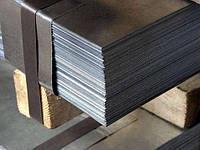 Лист горячекатаный 16, 18, 20 мм 1.5х6  сталь 3; 09Г2С