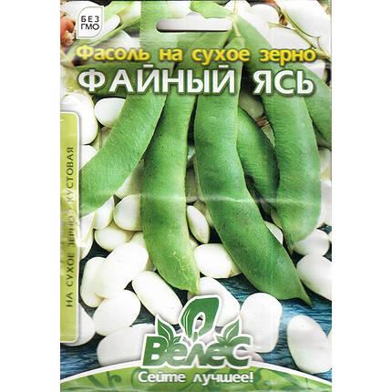 """Семена фасоли на сухое зерно """"Файный ясь"""" (20 г) от ТМ """"Велес"""", фото 2"""