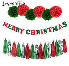 """Новогодние гирлянды """"Merry Christmas"""" - (в наборе 1 гирлянда, 6 помпонов по 20см, 15 кистей по 35см)"""