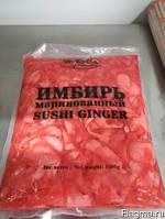 Имбирь маринованый розовый, 10 кг, Китай