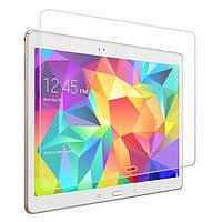 Защитное стекло на экран для Samsung Galaxy Tab S 10.5 T800/T805 - HPG Tempered glass 0.3 mm