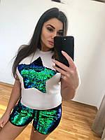 Женский стильный костюм с шортами и двухсторонней пайеткой