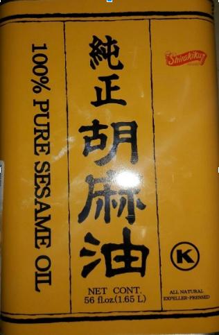 Кунжутна олія, 1,65 л. Китай