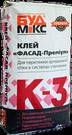"""Клей для армирования Буд Микс К-3 """"Премиум"""" серый, 25кг"""
