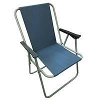 """Стул - кресло складной """" Фидель """" синий на природу,рыбалку,пляж,дачу"""