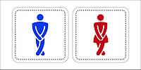 "Набор табличек для туалета ""М и Ж"", 2 шт."