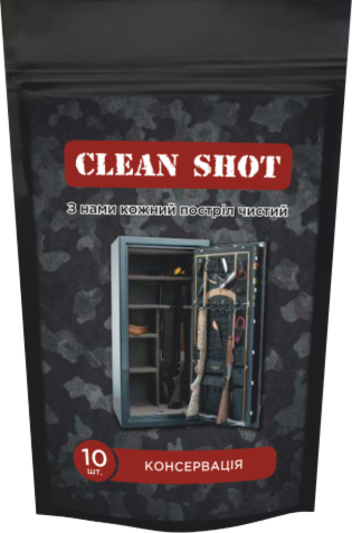 Серветки  для зберігання та консервації зброї CLEAN SHOT